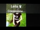 лилиа