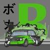 BOKAMU - журнал про дрифт/drift magazine