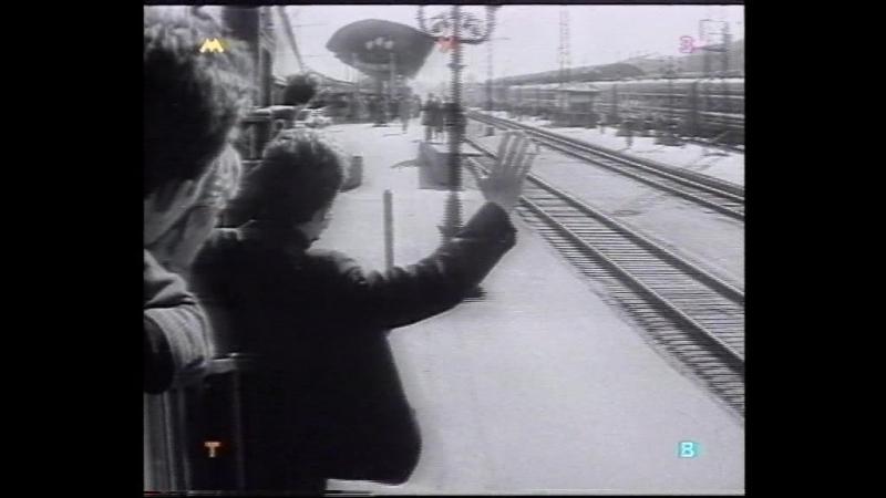 Сиреневый туман (Владимир Маркин, 1991)