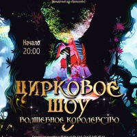 Максим Кропачев