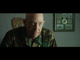 Трейлер фильма «Безбашенные» — Renegade (2017)