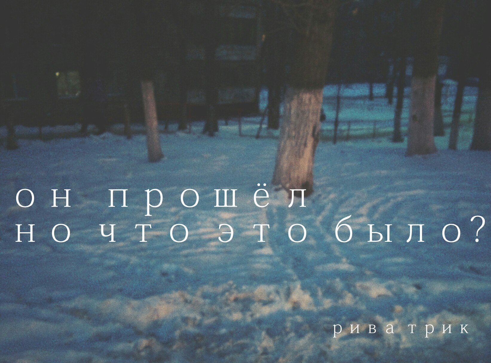 uDHu4-ZPlxo.jpg