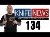 Knife News 134