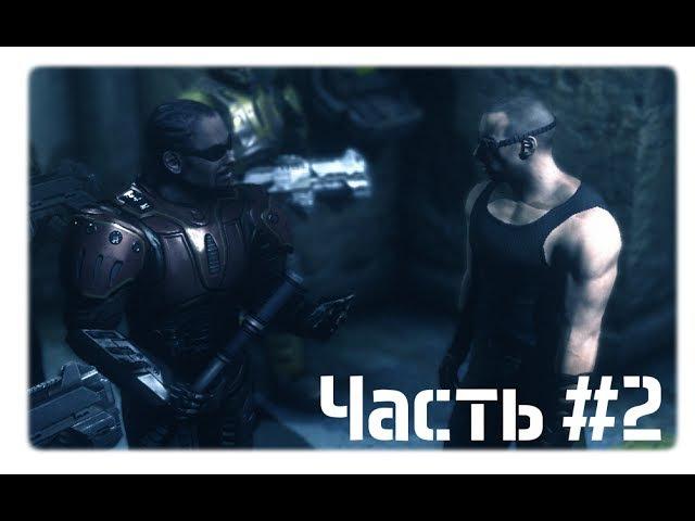 The Chronicles of Riddick EFBB 2 ► Убийство Xzibita, новые глаза, облом Джонса.