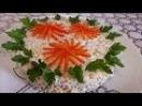 Салат с печенью ТРЕСКИ Рецепт салата ОЧЕНЬ вкусный и быстрый в приготовлении СА