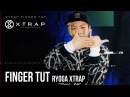 Finger tutting|RYOGA from XTRAP [Cyperpunk - System] フィンガータット