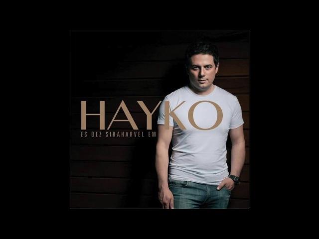 Hayko - Tox hishem Հայկո - Թող հիշեմ