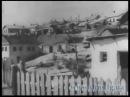 Луганск до революции ,и после (кинохроника Луганска 1905-1925 годы)