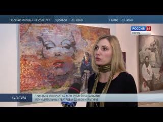 «Братья по-разному»: как видят мир пермские художники