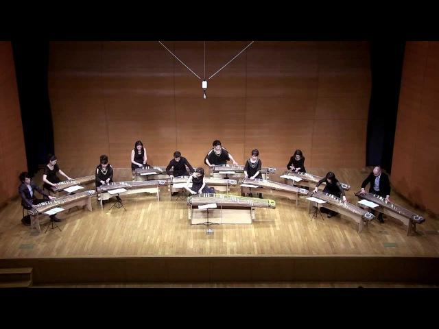 独奏十七弦と箏群のための 焔 /HOMURA (沢井忠夫 作曲/composed by Sawai,Tadao)