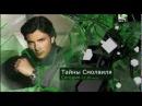 Тайны Смолвиля / Smallville [Sony Sci-Fi] Трейлер