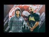 10 Неожиданных появлений Eminema и реакции людей на концертах