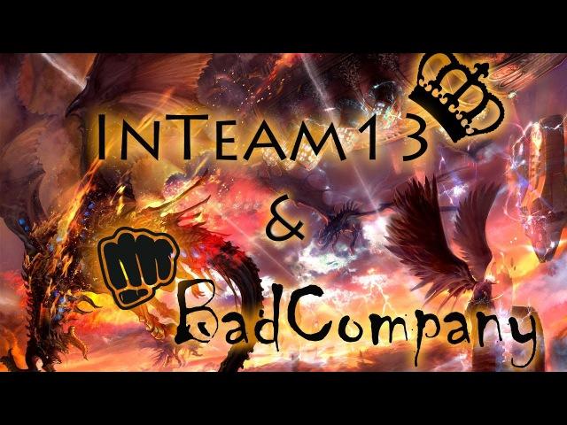 InTeam13 Badcompany linestorm и некля позора