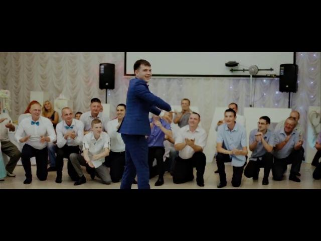 Песня родителей на свадьбе (клип)