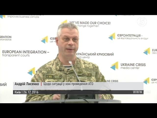 Бойовики протягом 7 годин обстрілювали позиції ЗСУ на Донецькому напрямку. Украина. 26.12.2016.