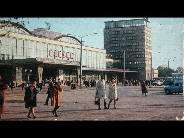Советский Челябинск. Chelyabinsk. Soviet Union. СССР