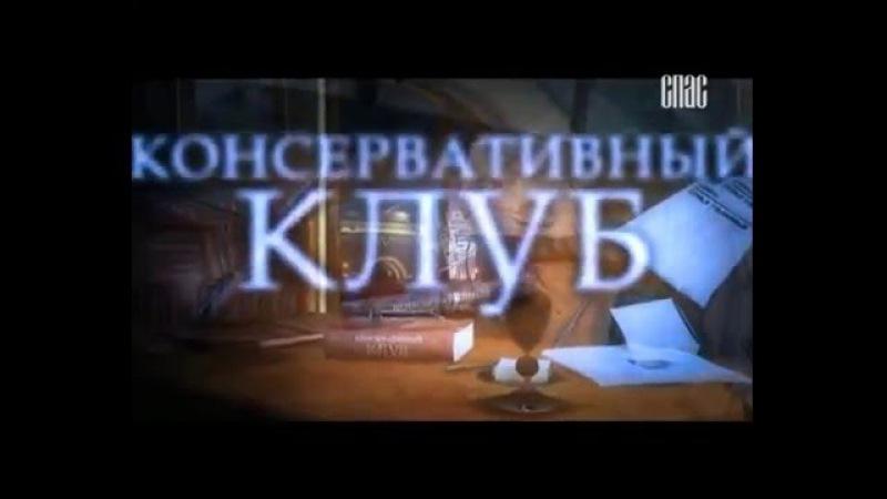 В.Аксючиц и Н.Михалков: Вечная жизнь или смерть и лопух на могиле