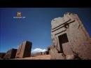 Puma Punku A Construção Alienígena Documentário History Channel Brasil