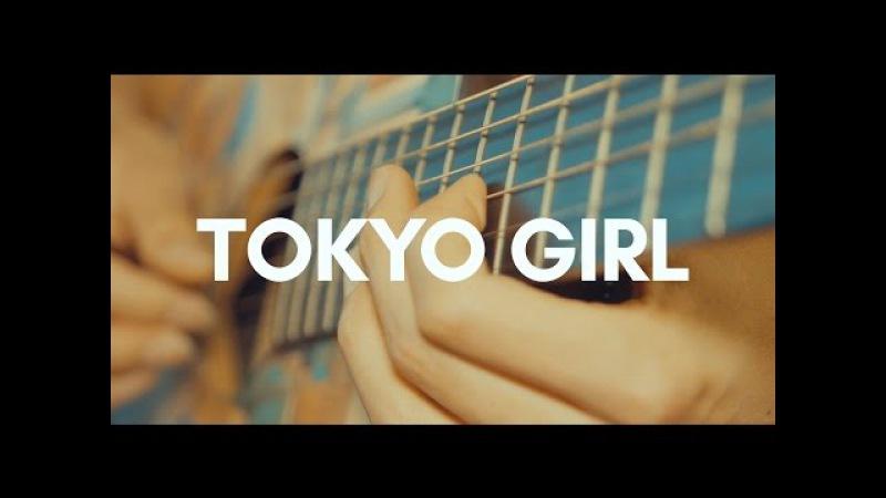 男性版 Perfume TOKYO GIRL《東京タラレバ娘》cover