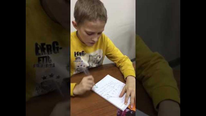 Презентация бизнеса NL International Василий, 11 лет