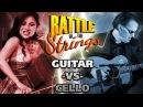 Эпическая битва гитары против виолончели (Джо Бонамасса vs Тина Гуо)