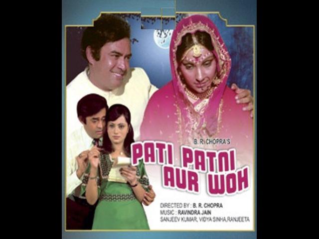 3.Муж ,жена и ..она ● Индийское кино (Третий лишний)