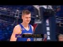 DeMarcus Cousins vs Kristaps Porzingis - Round 1 | Skills Challenge | 2017 NBA All-Star Weekend