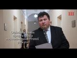 Ш-ТБ   Офіційна заява проректора з науково-педагогічної роботи