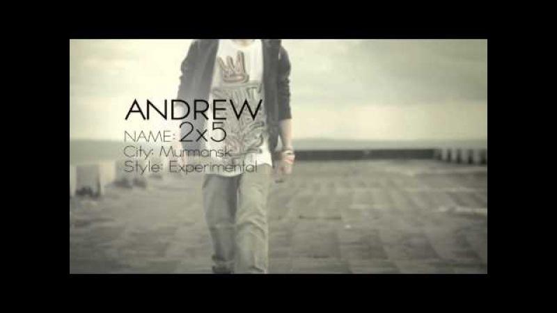 Andrew 2x5 (2011)