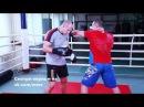 Урок №5 от Фёдор Емельяненко (Урок 5 - Защитные действия)
