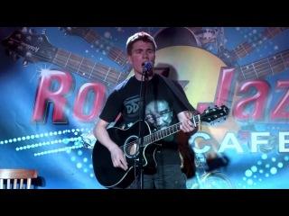 Михаил Чебунин - Концерт в Rock-Jazz cafe