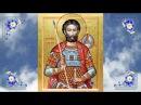 ☦ Акафист святому мученику Иоанну Воину