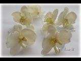МК Орхдея з фоамрану на шпильц. Как сделать орхидею из фоамирана на шпильке.