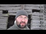 Деревня.01.04.17. Старая деревянная мельница.