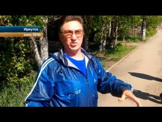 Вынесение приговора по делу о нападении на врачей в Иркутске закончилось скандалом