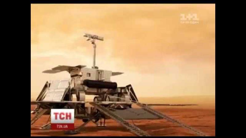 Уперше в історії європейських досліджень космічний зонд Скіапареллі спуститься на поверхню Марса
