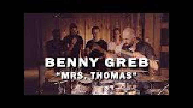 Meinl Cymbals - Benny Greb Mrs. Thomas