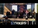 MEANDR Если бы не ты мотофестиваль Витебск 17 06 2017