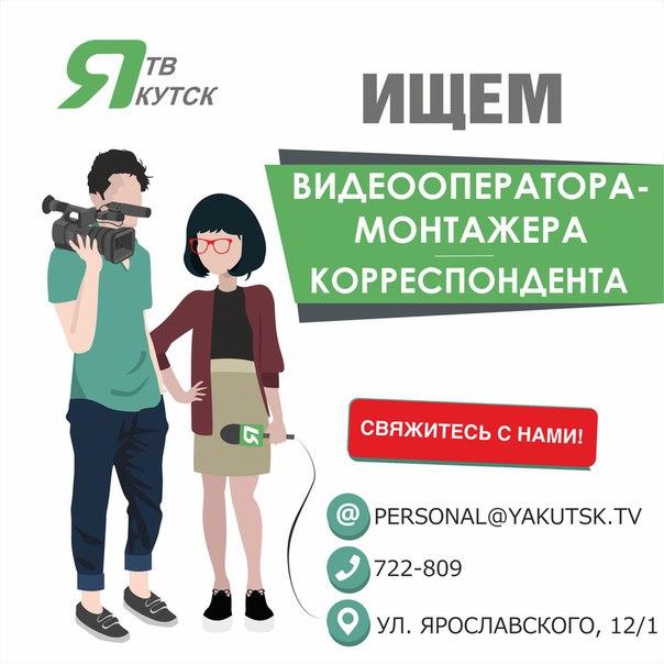 Журналист вакансия минск удаленная работа наборщик текста удаленная работа украина