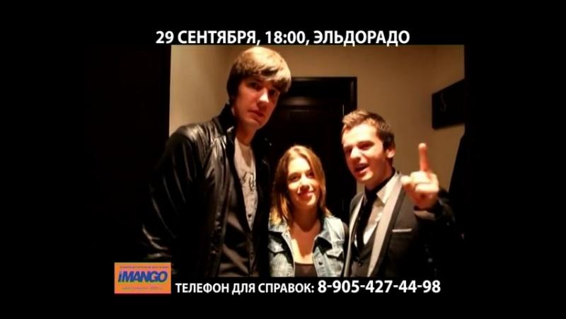 ID группы 5ivesta Famaly - Город Счастья (Каменск-Шахтинский)