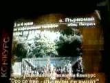37 ANO DOMINE LETA GOSPODNI B.C. A.D. TIME LINE GAMING