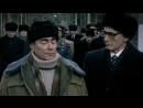 Брежнев (2005) 4 серия – исторический, биографический фильм.