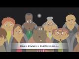 Суть Евангелия за 5 минут   Видео на русском языке.