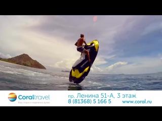 Кириши Coral travel Турагентство!!! 5-166-5!!!