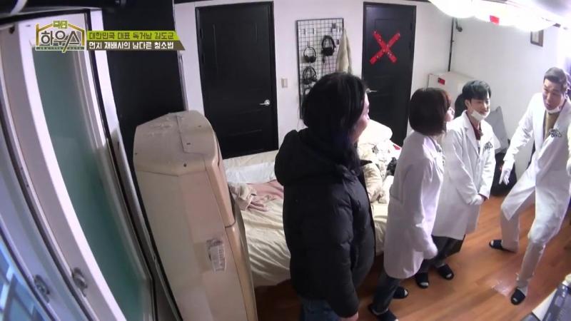 [SHOW: 170427] FEELDOG - Doctor House Cut @ KBS Joy (4)