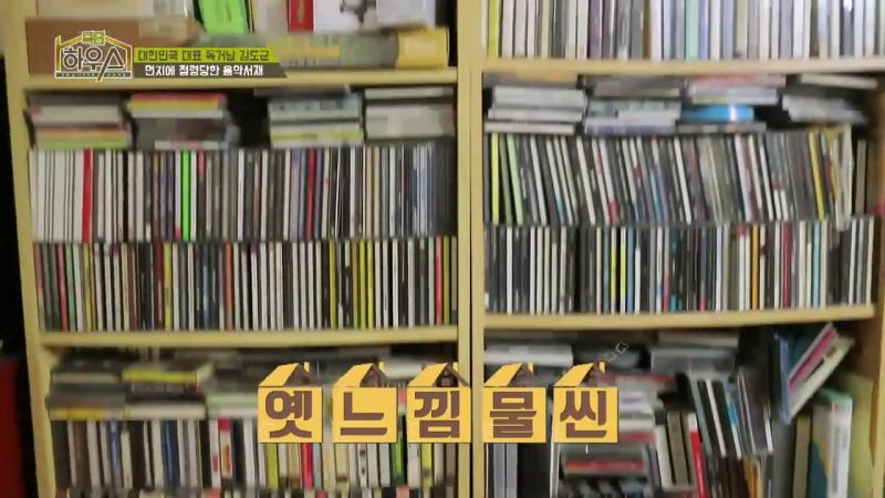 [SHOW: 170427] FEELDOG - Doctor House Cut @ KBS Joy (5)