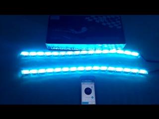 IPHCAR Phone APP Control RGB Daytime running Light