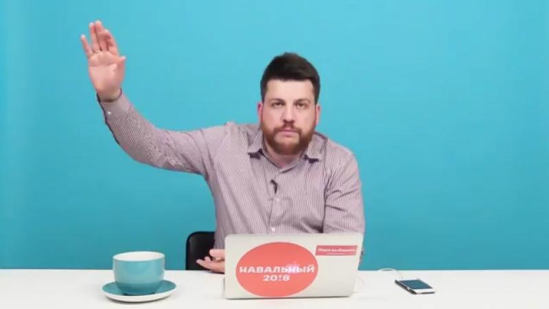 Леонид Волков - Облако 001. Блокировка Telegram, запрет анонимности в интернете и ОЗИ - Навальный LIVE