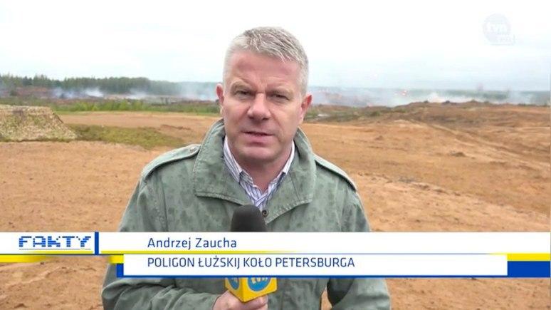 TVN24: сомнения в масштабе «Запада-2017» Россия объясняет истерикой НАТО