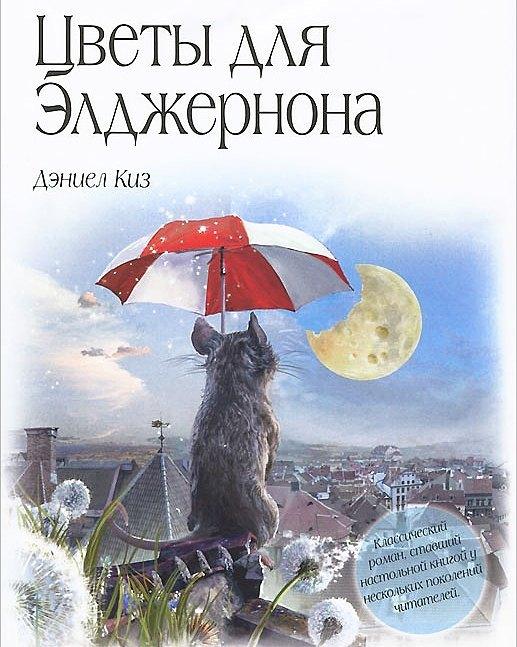 Владимир Назаров   Нижний Новгород